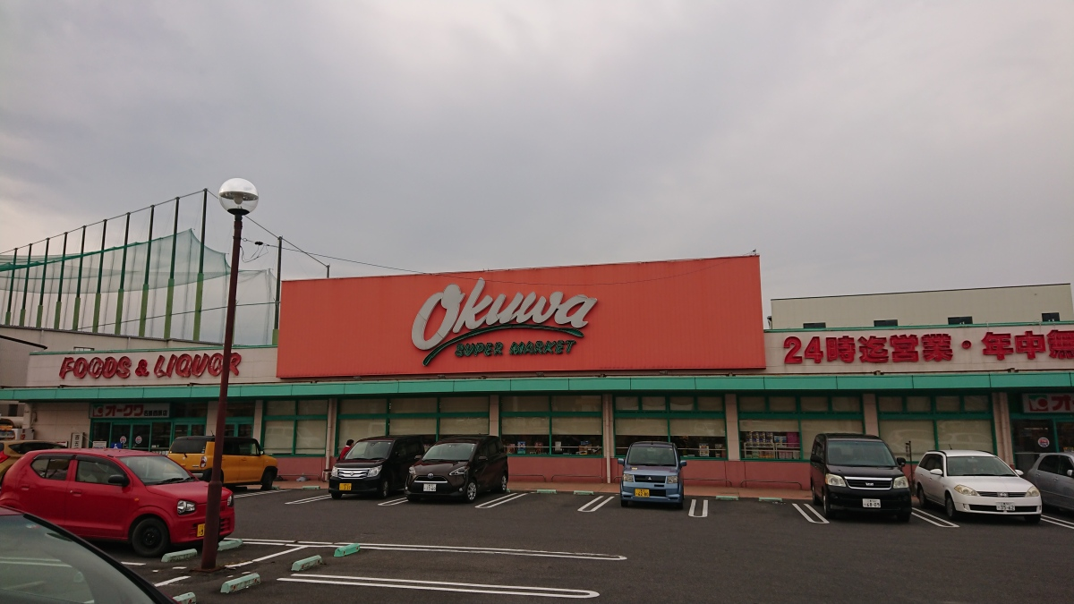 Review: Okuwa supermarket