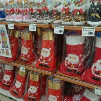 Opinion: Christmas is coming